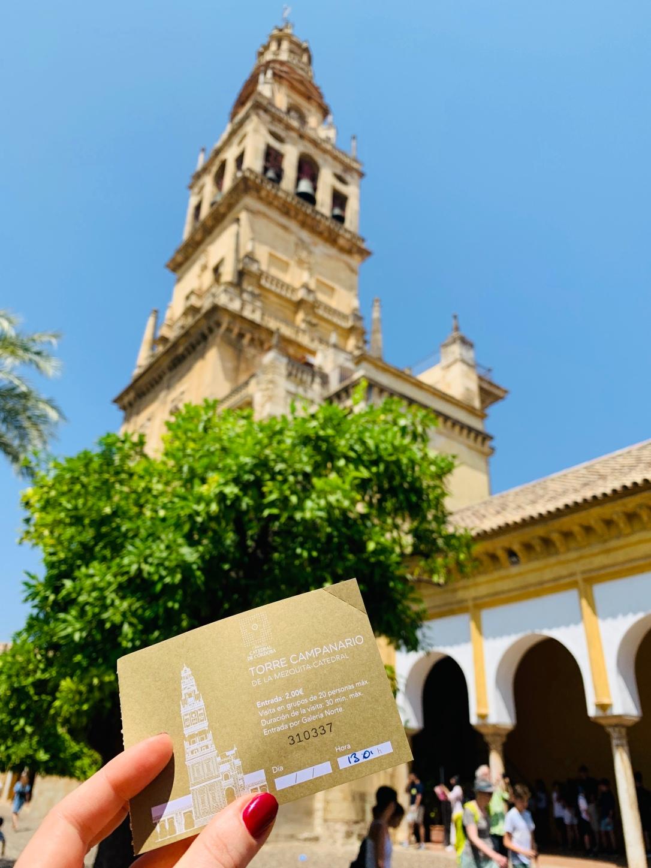 Kordoba Torre Campanario ileduszazapragnie blog